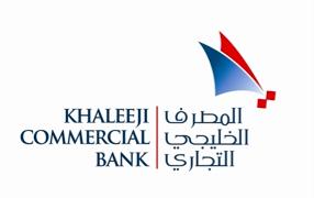 Open Banking Khaleeji Commercial Bank