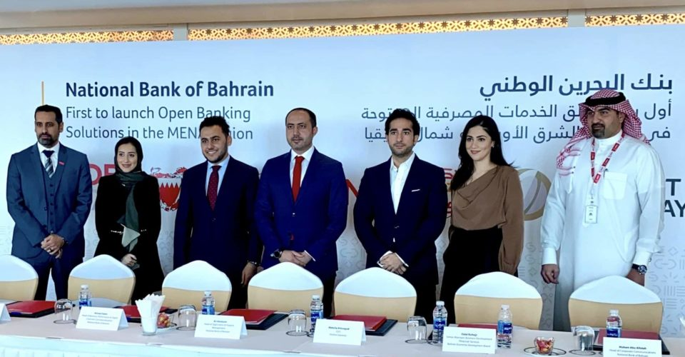 Tarabut Gateway with National Bank of Bahrain