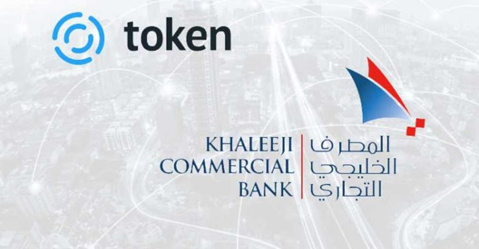 KHCB and token