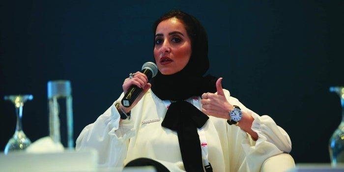 Yasmeen Al-Sharaf, head of fintech and innovation unit at CBB