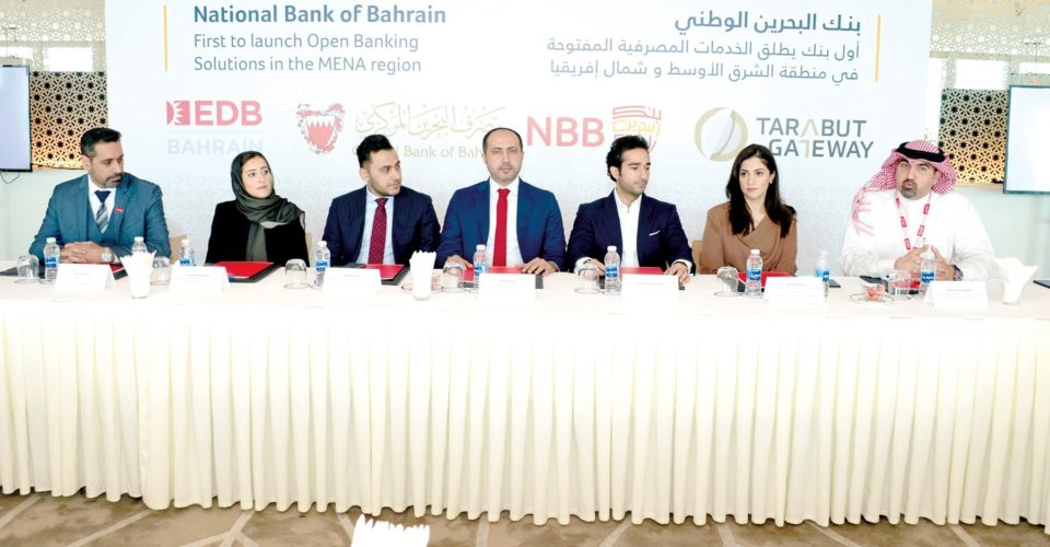 Bahrain EDB with Tarabut Gateway and NBB